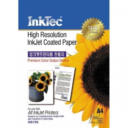Papel A4 HQ alta calidad para impresoras de tinta InkJet, 105gr, 100 hojas