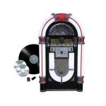 Juke-box extra grande Lauson CL130 - Ahora tienes la oportunidad de disfrutar de la música en una original gramola con esta fantástica Jukebox de Lauson. Un diseño único con luces de neón al estilo de los años 60, que incorpora la más avanzada tecnología: grabador de vinilo al USB o tarjeta SD, lector de CD, MP3, radio y entradas para antena FM, auriculares y cable RCA. Toda la música que tengas en otros dispositivos podrás grabarla fácilmente en la Jukebox y escucharla con potencia y calidad, a través de sus altavoces superiores e inferiores. También podrás transportarla con comodidad gracias a sus ruedas y controlar la música que quieres escuchar fácilmente con su mando a distancia. Cumple por fin el sueño de tener tu propia Jukebox y disfruta de un diseño atemporal, que nunca pasará de moda. ( Ver DETALLES ). ATENCIÓN : PRECIO OFERTA POR PROMOCION ESPECIAL ( Unidades Limitadas ).